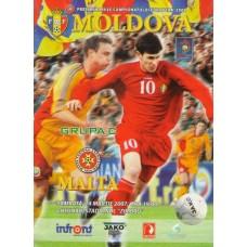 Программа Молдова - Мальта национальные сборные 24.03.2007