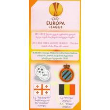 Программа ФК Зестафони (Грузия) - Брюгге (Бельгия) Лига Европы 18.08.2011