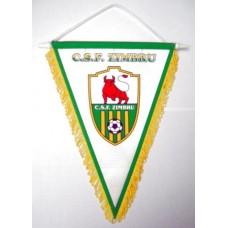 Вымпел среднего размера ФК Зимбру Кишинёв  (Молдова)