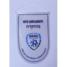 Оригинальный сувенирный вымпел Ассоциации Футбола Израиля - With compliments