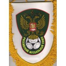 Капитанский вымпел Российского Футбольного Союза. Размер: 30х22 cм
