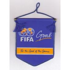 Подарочный вымпел - Программа FIFA GOAL