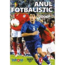 Ежегодник ФУТБОЛЬНЫЙ ГОД 2006