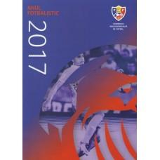 """""""Футбол в Молдове 2017"""" официальное издание Федерации Футбола Молдовы"""