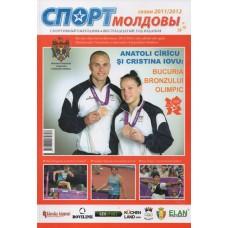 """Ежегодник """"СПОРТ МОЛДОВЫ"""" cезон 2011-2012"""