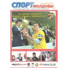 """Ежегодник """"CПОРТ МОЛДОВЫ"""" сезон 2010 - 2011"""