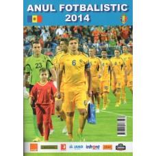 """""""Футбол в Молдове 2014"""" официальное издание Федерации Футбола Молдовы"""