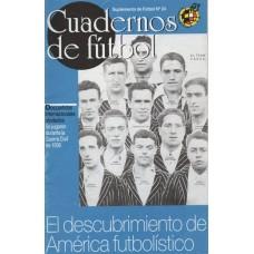 Официальное историческое издание Федерации футбола Испании - Cuadernos de futbol №24