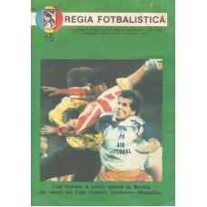 Раритетный справочник Regia Fotbalistica 1990 (Румыния)