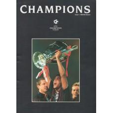 Официальное издание УЕФА - Champions Лига Чемпионов сезона 1995-96