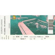 Билет Заря Бельцы (Молдова) – Сараево (Босния и Герцеговина) Лига Европы 29.06.2017