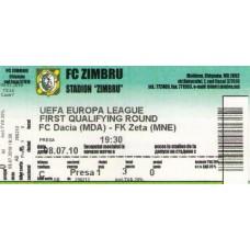 Билет Дачия Кишинев (Молдова) - Зета Голубовичи (Черногория) Лига Европы 08.07.2010