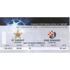 Билет ФК Шериф Тирасполь (Молдова) - ФК Динамо Загреб (Хорватия) 07.08.2013