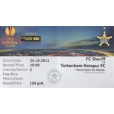 Билет ФК Шериф Тирасполь - ФК Тоттенхэм Хотспур 24.10.2013
