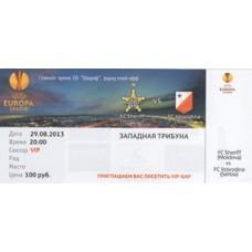 Билет ФК Шериф Тирасполь (Молдова) - ФК Войеводина (Сербия) 29.08.2013
