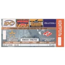 Билет ФК Шериф Тирасполь - ФК Спартак Москва 26.07.2006 Лига Чемпионов