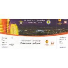 Билет Шериф Тирасполь (Молдова) - Динамо Киев (Украина) Лига Европы 30.09.2010