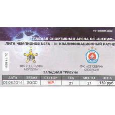 Билет Шериф Тирасполь (Молдова) - Слован Братислава (Словакия) Лига Чемпионов 06.08.2014