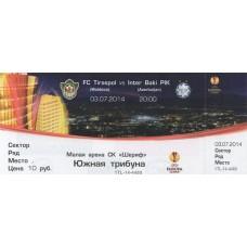 Билет ФК Тирасполь (Молдова) - ФК Интер Баку (Азербаджан) ЛЕ 03.07.2014