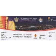 Билет ФК Тирасполь (Молдова) - Сконто Рига (Латвия), Лига Европы 04.07.2013