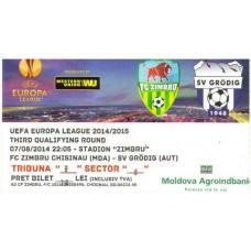 Билет Зимбру Кишинев (Молдова) - Грёдиг (Австрия) Лига Европы 07.08.2014