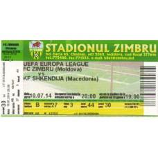 Билет Зимбру Кишинев (Молдова) - Шкендия Тетово (Македония) Лига Европы 10.07.2014