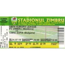 Билет Зимбру Кишинев (Молдова) - ЦСКА София (Болгария) Лига Европы 24.07.2014