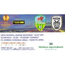 Билет Зимбру Кишинев (Молдова) - ПАОК Салоники (Греция) Лига Европы 21.08.2014