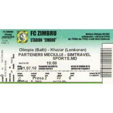 Билет Олимпия Бельцы (Молдова) - Хазар Ленкарань (Азербайджан) Лига Европы 01.07.2010