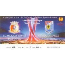 Билет Милсами Орхей (Молдова) - Ф91 Дюделанж (Люксембург) Лига Европы 04.07.2013