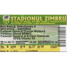 Билет Молдова - Андорра товарищеский матч 14.08.13
