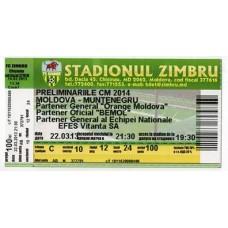 Билет Mолдова - Черногория 22.03.13 (отбор ЧМ-2014)