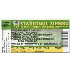 Билет Mолдова - Польша 07.06.13 (отбор ЧМ-2014)