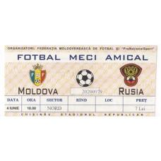 Билет Молдова - Россия 04.06.2000 товарищеский матч национальных сборных