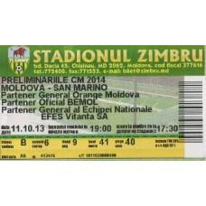 Билет Молдова - Сан Марино 11.10.13 отбор на ЧМ-2014