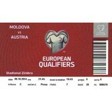 Билет Молдова - Австрия 09.10.14 отбор на ЧЕ-2016
