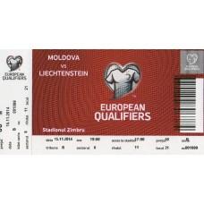 Билет Молдова - Лихтенштейн 15.11.14 отбор на ЧЕ-2016