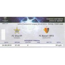 Билет Шериф Тирасполь (Молдова) - Базель (Швейцария) Лига Чемпионов 24.08.2010