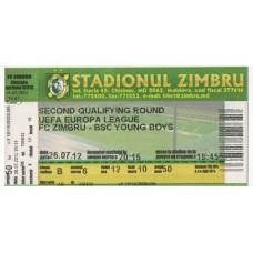 Билет ФК Зимбру Кишинев (Молдова) - ФК Янг Бойз (Швейцария) ЛЕ 26.07.2012