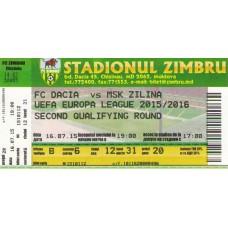 Билет ФК Дачия Кишинев (Молдова) - МСК Жилина (Словакия) Лига Европы 16.07.2015