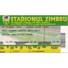 Билет Зимбру Кишинев (Молдова) - Османлыспор (Турция) Лига Европы 14.07.2016