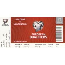 Билет Молдова - Черногория 08.09.2015 отборочный матч на ЧЕ