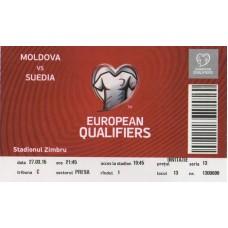 Билет Молдова - Швеция 27.03.15 отбор на ЧЕ-2016