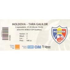 Билет Молдова - Уэльс 05.09.2017 национальные сборные отборочный матч ЧМ-2018