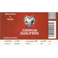 Билет Молдова - Россия 09.10.2015 национальные сборные отборочный матч ЧЕ-2016